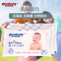 广东广州婴儿手口湿巾代加工