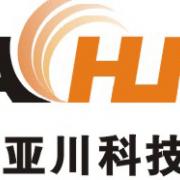 西安亚川电力科技有限公司