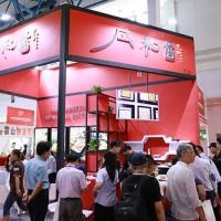 2019第十届北京国际餐饮*展览会
