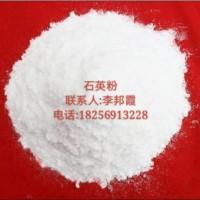 合肥石英粉、芜湖石英粉、马鞍山石英粉、淮南石英粉、蚌埠石英粉