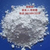 合肥硅微粉、芜湖硅微粉、马鞍山硅微粉、淮南硅微粉
