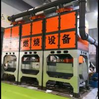 供应废气活性炭催化燃烧设备 VOC废气处理