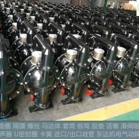 BQG360风动隔膜泵ZPSQ风泵自动排水装置