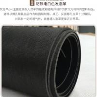 高发泡革 PVC发泡革 PVC高发泡革厂家供应