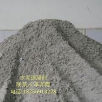 合肥水泥速凝剂、芜湖水泥速凝剂、马鞍山水泥速凝剂