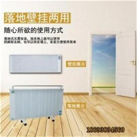 11.7厂家直销碳纤维电暖器取暖器可移动式壁挂式电暖器批发