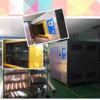 冷热环境试验箱厂商   水冷式冷热冲击试验箱