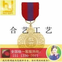 广州奖章、佩戴勋章、纪念奖牌、金属襟章