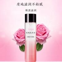 系列精华水 玫瑰花卉水加工贴牌 质地清爽