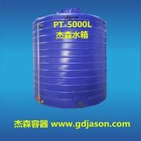 双氧水罐聚乙烯抗老化PT-5000L