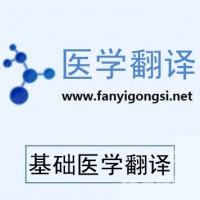 深圳沟通翻译专业建筑资料翻译