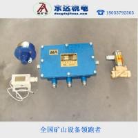 ZP127超温洒水装置RFMH高温场所*厂家直销