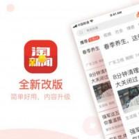 淘新闻广告多少钱,淘新闻广告价格,淘新闻推广费用