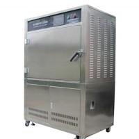 紫外线喷水试验箱