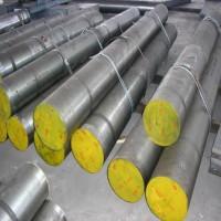 供应38crmoal*氮化钢,规格齐全,可按客户需求切割