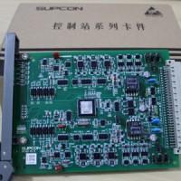 电流信号输入卡XP313 信誉可靠 DCS备件*