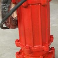 高温热水泵厂家 价格 型号