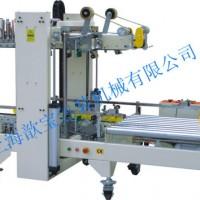 上海特歆 XBF-05E 全自动角边封箱机 工字型封箱机