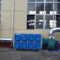除尘等离子光氧废气处理设备一体机河北厂家直销