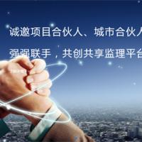 山东尚诚监理企业发展史
