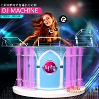 新款夜店DJ打碟台大气豪华俱乐部VJ调音台ktv音响设备台