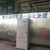 山东宏发粪便有机肥设备:浅谈生物有机肥的优势