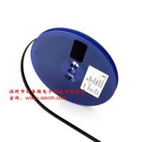 流星灯IC芯片,6灯流星雨灯IC芯片-深圳市丽晶微电子