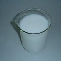 纳米氧化铝分散液(丁酯,*,异*,P*等)