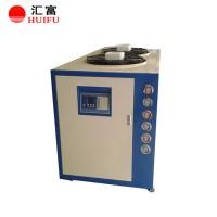 球磨*冷水机 36匹工业冷水机