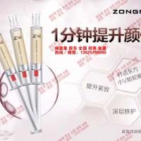 北京2019年必火的微商项目澜庭集纵美紧致精华原液-红色加盟