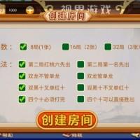马鞍山app游戏开发定制软件公司选明游