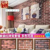 浙江红色文化砖仿古砖复古外墙砖