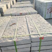 菠萝面青石板厂家 火烧面青石板厂家 荔枝面青石板厂家
