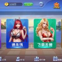 合肥牌类APP游戏开发定制软件公司选明游