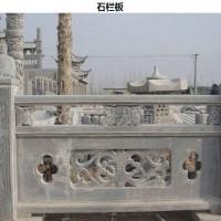 青石栏杆栏板 浮雕栏板 精雕栏杆 济宁嘉德石材有限公司