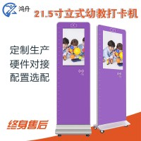 幼儿园接送系统供应厂家货源充足