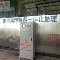 山东宏发环保鸡粪处理设备鸡粪的无害化处理