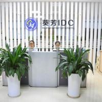 香港bgp服务器租用 香港服务器托管租用 香港云主机租用