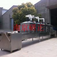 隧道式微波干燥机1-90kw隧道式微波干燥机