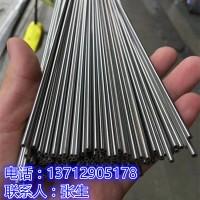 供应316不锈钢毛细管 卫生级不锈钢精密管