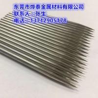 【磨尖加工】304不锈钢毛细管可倒角可磨尖加工