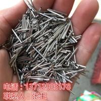 畅销#304不锈钢毛细管 不锈钢精密毛细管可切割打样