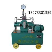 电动试压泵种类特点及性能