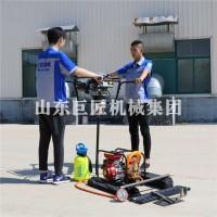 供应双人手持式背包钻机BXZ-2便捷式工程地质勘探钻机