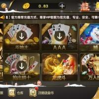 武汉手机牌类app游戏定制公司选明游