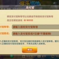 蚌埠牌类app游戏开发定制公司选明游