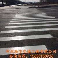 河南路面划线热熔标线涂料,专业承接标志标线