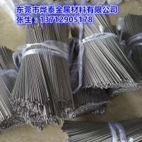 磨尖 穿刺针用304不锈钢毛细管  可加工成品