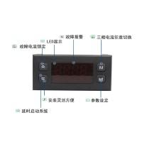 分体式电机综合保护器JFY-7701工作原理