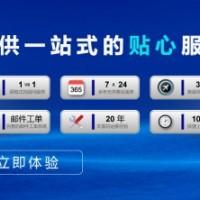 香港优质服务器租用 香港服务器托管商